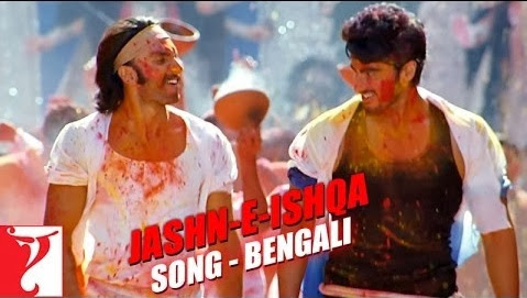 Jashn e Ishqa - Bengali - GUNDAY (2014) Watch Online