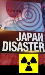 japan disaster: radiation update