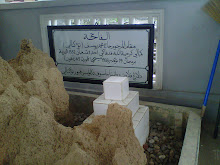 Makam Tok Kenali.