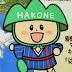 Hakone ou comment approcher le Mont Fuji