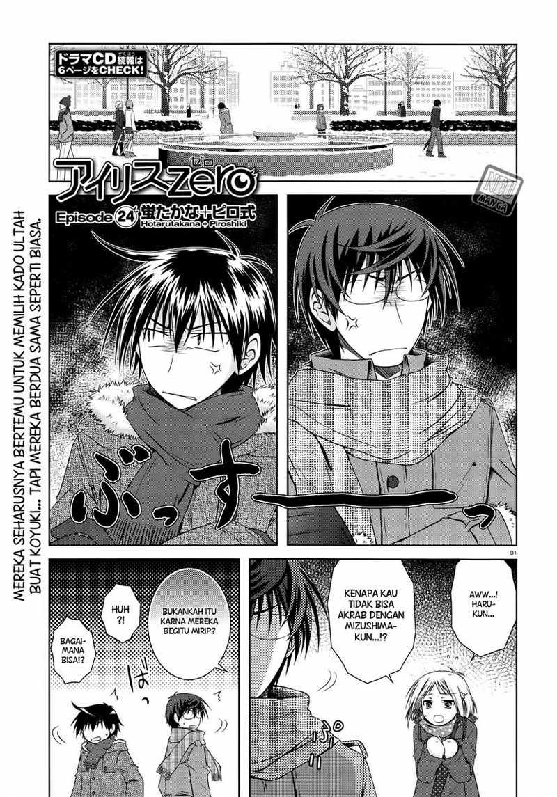 Komik iris zero 024 25 Indonesia iris zero 024 Terbaru 1|Baca Manga Komik Indonesia|