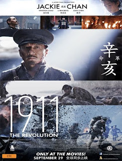 Ver The 1911 Revolution (2011) Online