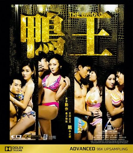 Trai Bao 2015 - The Gigolo