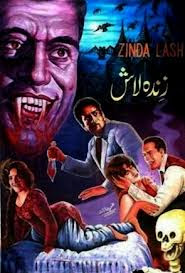 Zinda Laash 1967 Urdu Movie Watch Online