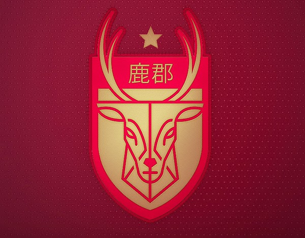 Concepts: Re-Designing Kashima Antlers | FOOTY FAIR