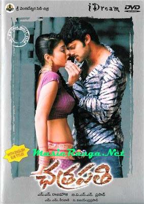 Chatrapathi Telugu Mp3 Songs