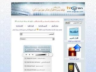 Situs Untuk Para Pecinta Al-Qur'an
