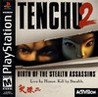 tenchu 2 Birth of the Stealth Assasins