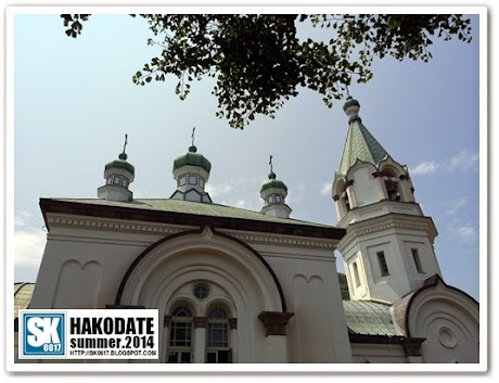 Hakodate Japan - Russian Orthodox Church 函館ハリストス正教会 in Motomachi