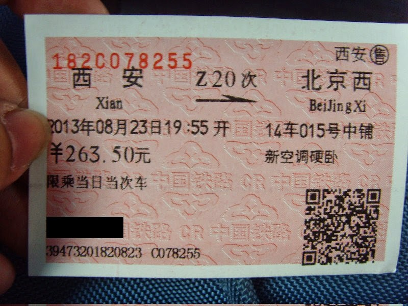 how to local train tickets in china