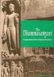 tipitaka_dhammasangani
