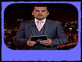 - برنامج بتوقيت مصر مع تامر أبو عرب حلقة يوم الأحد 25-9-2016