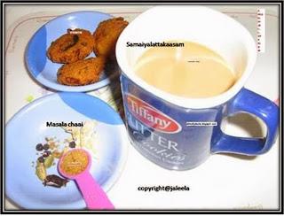 masala chai/masala chay/masala tea