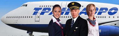 Авиакомпания Transaero