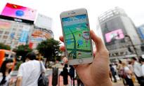 Pokémon Go 'pincha' su burbuja: Nintendo se desploma un 18%