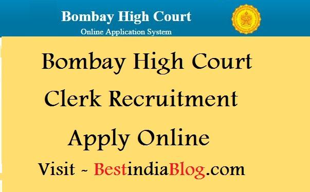 bombay high court recruitment clerk vacanies apply online