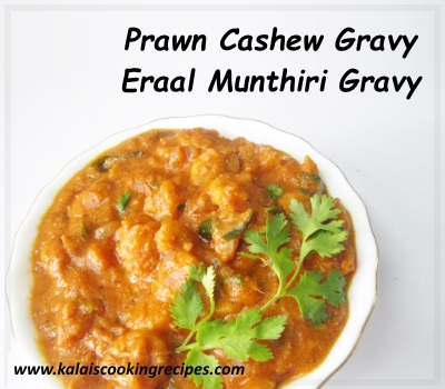 prawn cashew | eraal munthiri gravy