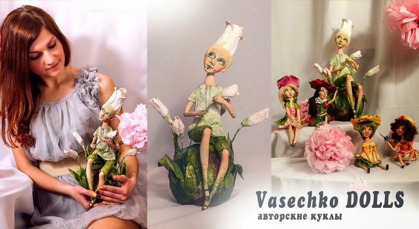 Vasechko dolls