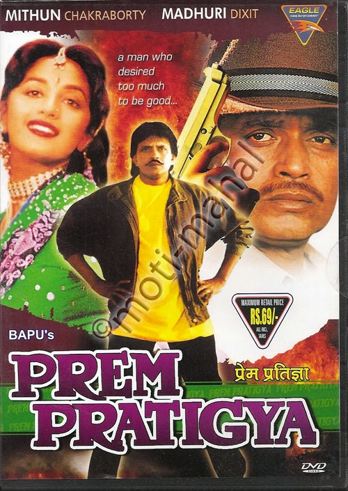 Pratigya full movie download 720p movie