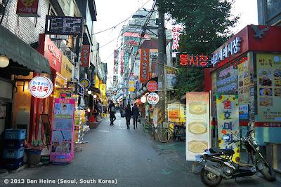 Seoul Street - Photo by Ben Heine