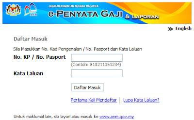 e-Penyata Gaji 2013 Semakan Online, Semakan Penyata Gaji Dan Laporan Secara Online, Semak penyata pendapatan tahunan.