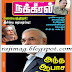 Nakkeeran 29-11-2013 Tamil Magazine Pdf Free Download