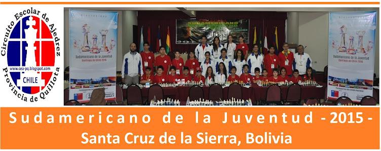 Sudamericano de la Juventud Santa Cruz de la Sierra Bolivia