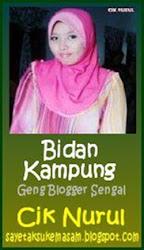 - ID CARD GBS -