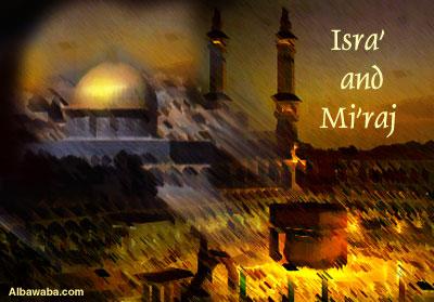 Lailat Ul Qadr background