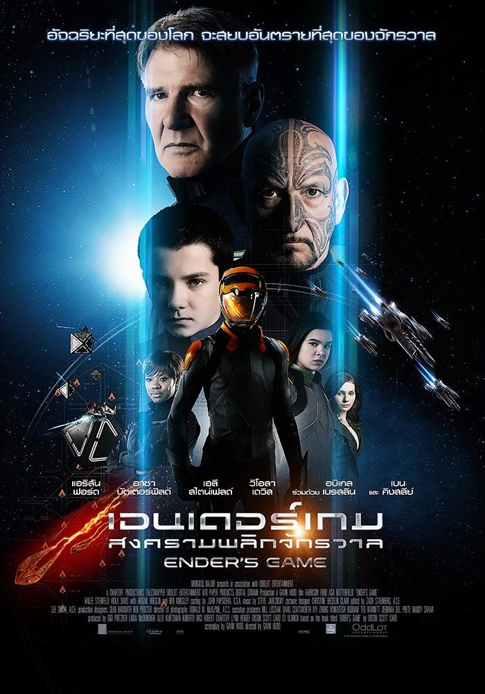 Ender's Game เอนเดอร์เกม สงครามพลิกจักรวาล HD
