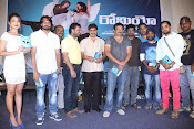Romeo Movie Audio launch Photos gallery-thumbnail-2