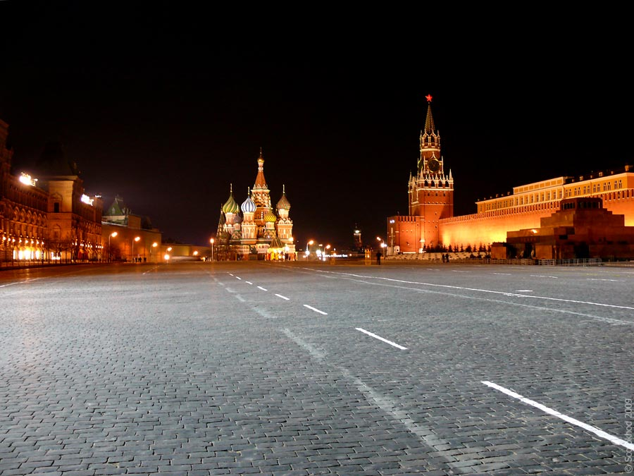 Red Square of Moscow Russian Federation