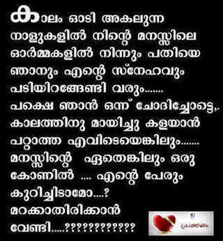 Showing (14) Pics For Love Failure Quotes Malayalam