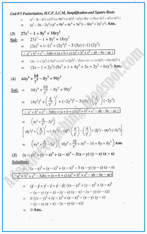 exercise-5-5-factorization-hcf-lcm-simplification-and-square-roots-mathematics-notes-for-class-10th