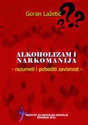 Alkoholizam i narkomanija