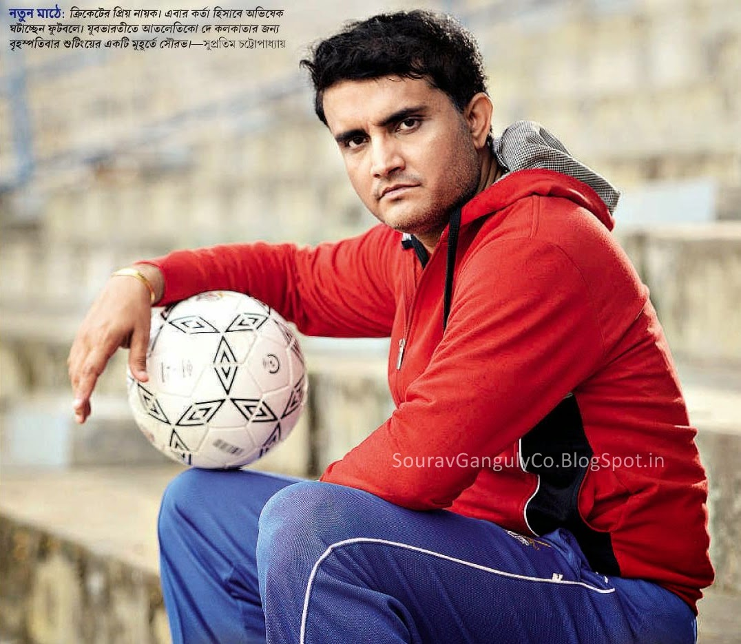 Sourav Ganguly stock pictures and images