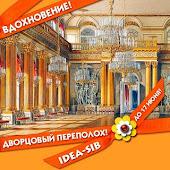 ПД idea-sib