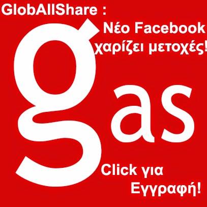 http://kagouratoi.blogspot.gr/2014/05/globallshare-facebook-video.html