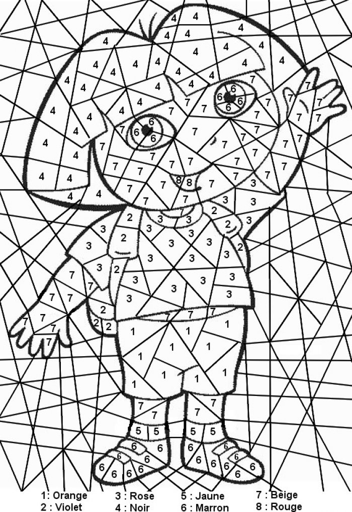 Coloriage Superman Gratuit - Jeu Superman Coloriage