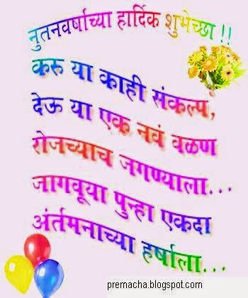 essay on savitribai phule in marathi Jotirao phule tarkateertha  12 jotinibandha—an essay on jotiba  notwithstanding this, govindrao got his son joti admitted to a marathi primary school at.