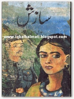 Saazish Novel By Tariq Ismail Sagar