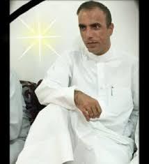 Mohammad Hamadi