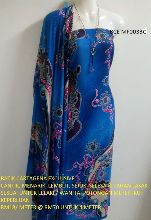 BCE MF0033C: BATIK CARTEGENA EXCLUSIVE