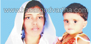 Women, Child, Runaway, Love, Youth, Nileshwaram, Kasaragod, Kerala, Malayalam news