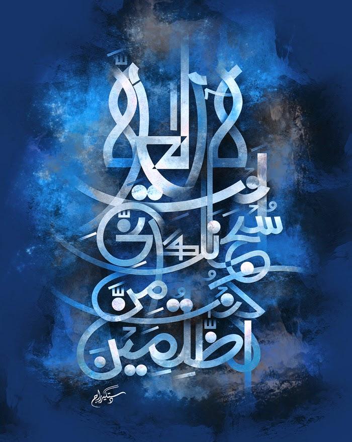 ayatekarima1 - Islam Competition December 2017