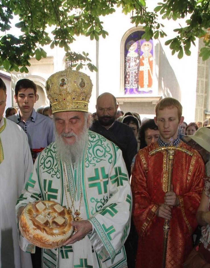 Ризница литургијског живота