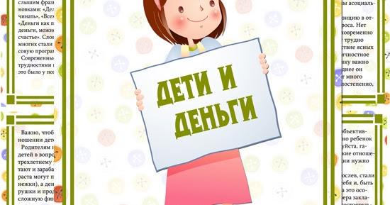 Dream day играть русская версия