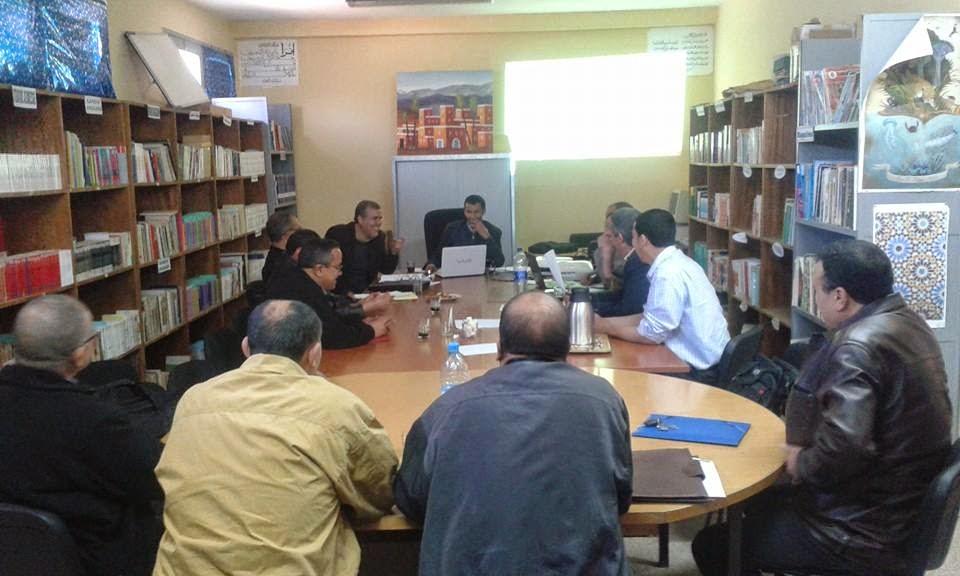 جماعة الممارسات المهنية الجزولي بنابة تيزنيت في لقاء للتقاسم والتدقيق في شأن مشاريع مؤسساتها