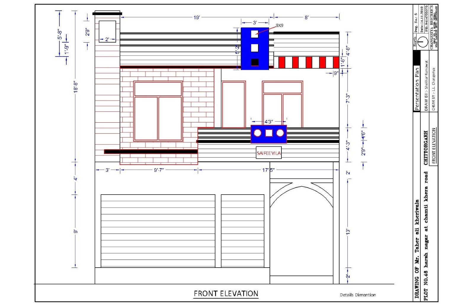 Front Elevation In 2d : Naksha house plan d com joy studio design gallery