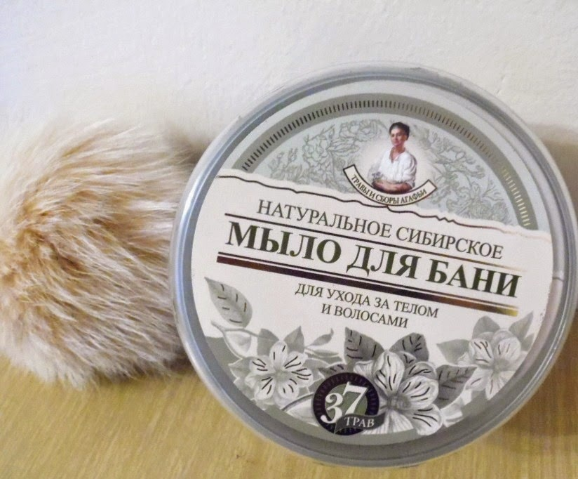 Czarne mydło Babuszki Agafii | mydłowe KWC